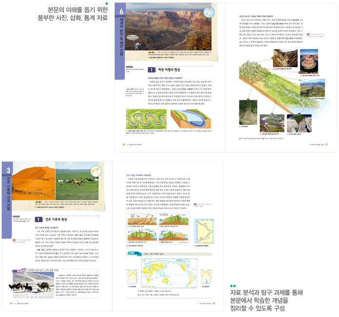 비상 경제 교과서 pdf