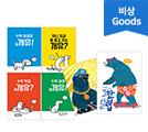 만렙 2종+개유 4종 유선 노트
